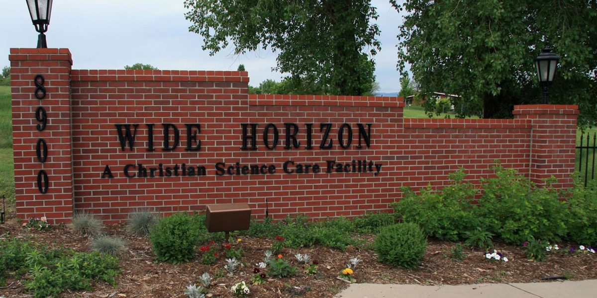 Wide Horizon Fence - by Summit Brick Company